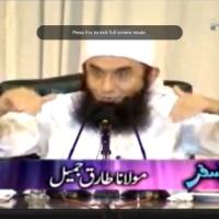 Roshni Ka Safar All Episode Bayans by Maulana Tariq Jameel Sahab