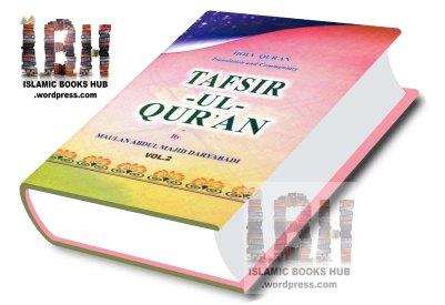 Tafseer-e-Majidi in English By Shaykh Abdul Majid Daryabadi R.A.