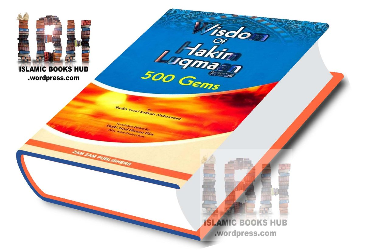 The Wisdom of Hakim Luqman ( 500 Gems ) in English by Sheikh Yusuf Kathaar Muhammad