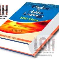 The Wisdom of Hakim Luqman ( 500 Gems ) in English by Sheikh Yusuf Kathaar Muhammad
