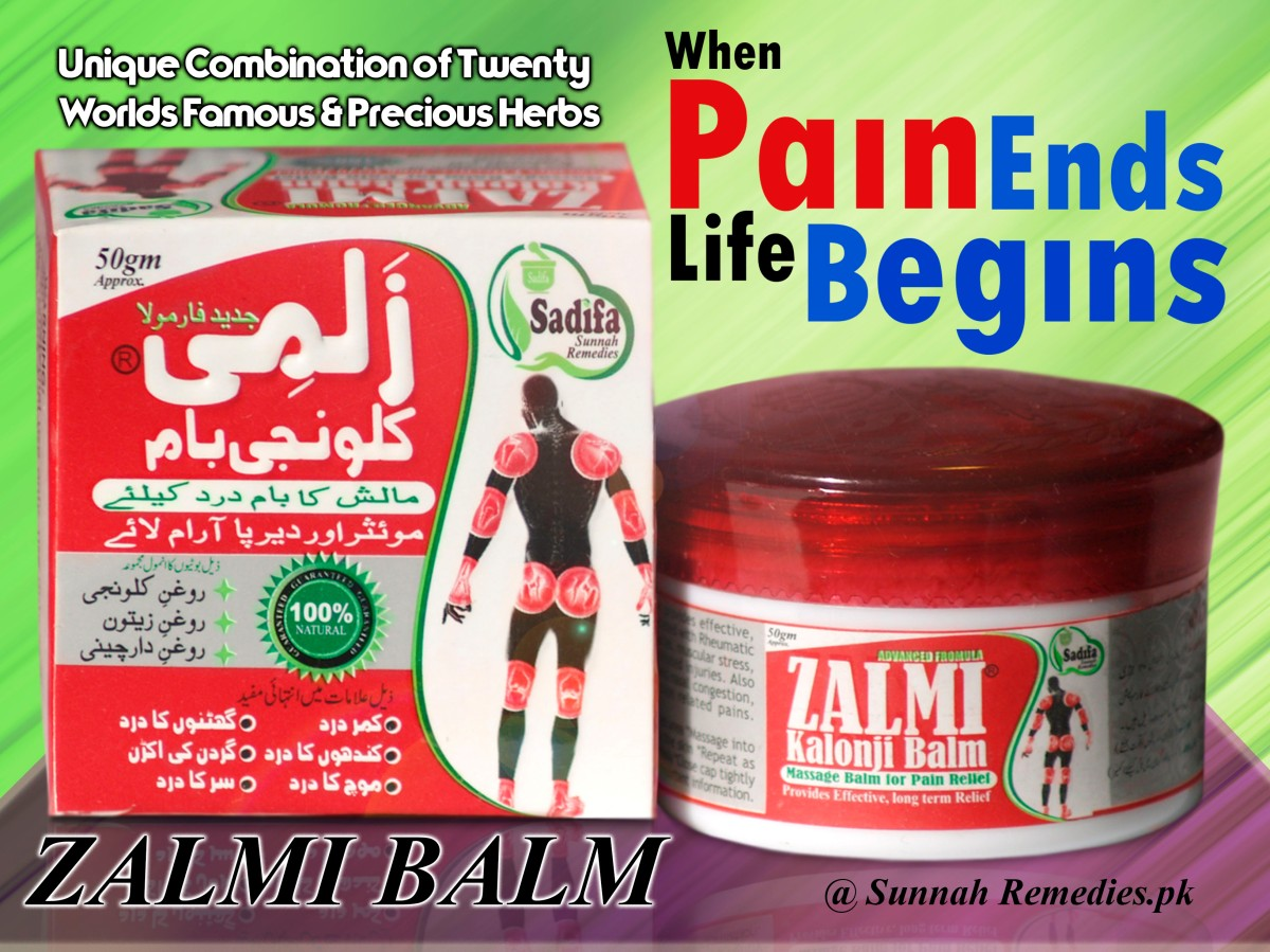 Kalonji Balm is introduces by Sadifa Sunnah Remedies for the first time in Pakistan